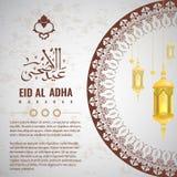 Διάνυσμα Eid Adha με το αραβικά ύφος και Oranament καλλιγραφίας Στοκ φωτογραφία με δικαίωμα ελεύθερης χρήσης