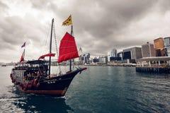 Διάσημη βάρκα Aqua Luna Στοκ φωτογραφία με δικαίωμα ελεύθερης χρήσης