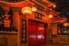 Διάσημος κινεζικός ναός στη Κουάλα Λουμπούρ Στοκ Φωτογραφία