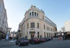 Διάσημο εστιατόριο της Πράγας σε Arbat, Μόσχα Στοκ Εικόνες