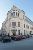 Διάσημο εστιατόριο της Πράγας σε Arbat, Μόσχα Στοκ Εικόνα