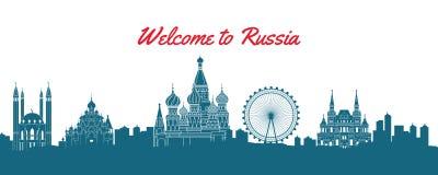 Διάσημο ορόσημο της Ρωσίας, προορισμός ταξιδιού, σχέδιο σκιαγραφιών, κλασικό σχέδιο απεικόνιση αποθεμάτων