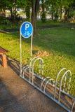 Διάστημα χώρων στάθμευσης για τα ποδήλατα στοκ εικόνες με δικαίωμα ελεύθερης χρήσης