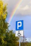 Διάστημα χώρων στάθμευσης για το με ειδικές ανάγκες άτομο. στοκ εικόνες