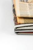 Διάφορες εφημερίδες Στοκ Εικόνες