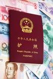 διαβατήριο εγγράφου νομίσματος της Κίνας Στοκ Φωτογραφία