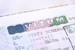 Διαβατήριο με τη θεώρηση Shengen της Ευρωπαϊκής Ένωσης Στοκ Φωτογραφία