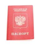 διαβατήριο ρωσικά Στοκ φωτογραφίες με δικαίωμα ελεύθερης χρήσης
