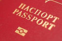 διαβατήριο ρωσικά Στοκ Φωτογραφία