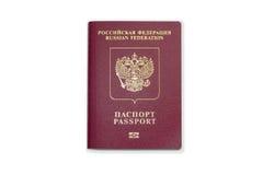 Διαβατήριο στην κόκκινη κάλυψη Στοκ εικόνα με δικαίωμα ελεύθερης χρήσης