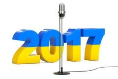 Διαγωνισμός 2017 τραγουδιού Eurovision στην Ουκρανία τρισδιάστατη απόδοση διανυσματική απεικόνιση