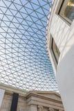 Διαγώνια άποψη του θόλου σε ένα μουσείο Στοκ φωτογραφία με δικαίωμα ελεύθερης χρήσης