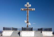 διαγώνιο λευκό της Ρωσίας βουνών ορθόδοξο Στοκ Φωτογραφία
