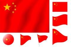 διαθέσιμο διάνυσμα ύφους γυαλιού σημαιών της Κίνας Ρεαλιστική διανυσματική σημαία απεικόνισης Εθνικό σύμβολο Στοκ Φωτογραφίες