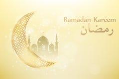 Διακοπές θρησκείας υποβάθρου Ramadan kareem Στοκ εικόνες με δικαίωμα ελεύθερης χρήσης