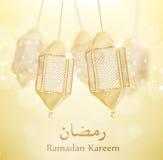 Διακοπές θρησκείας υποβάθρου Ramadan kareem Στοκ φωτογραφία με δικαίωμα ελεύθερης χρήσης