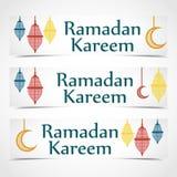 Διακοπές θρησκείας υποβάθρου Ramadan kareem Στοκ φωτογραφίες με δικαίωμα ελεύθερης χρήσης