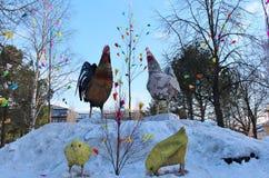 Διακοσμήσεις Πάσχας στο πάρκο Στοκ φωτογραφία με δικαίωμα ελεύθερης χρήσης