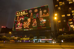 Διακοσμήσεις Χριστουγέννων στο Χονγκ Κονγκ στοκ εικόνες
