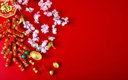 Διακοσμήστε το κινεζικό νέο έτος 2019 σε ένα κόκκινο υπόβαθρο (κινεζικοί χαρακτήρες Fu στο άρθρο αναφερθείτε στην καλή τύχη, πλού στοκ φωτογραφίες