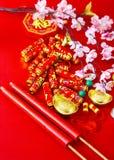 Διακοσμήστε το κινεζικό νέο έτος 2019 σε ένα κόκκινο υπόβαθρο (κινεζικοί χαρακτήρες Fu στο άρθρο αναφερθείτε στην καλή τύχη, πλού στοκ φωτογραφίες με δικαίωμα ελεύθερης χρήσης