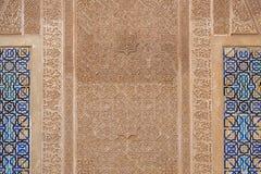 Διακοσμημένα κεραμίδια με τις γεωμετρικά μορφές και τα χρώματα Alhambra Στοκ Εικόνες