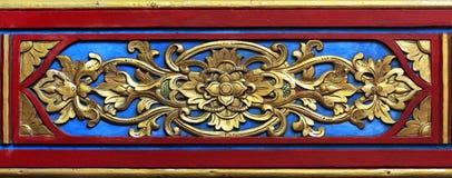 διακοσμημένος ξύλινος Στοκ εικόνα με δικαίωμα ελεύθερης χρήσης