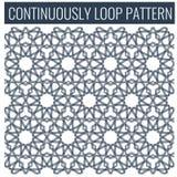 Διακοσμητικά άνευ ραφής κεραμίδια σχεδίων βρόχων αραβικά ή ισλαμικά γεωμετρικά Στοκ Εικόνα