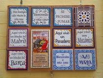 Διακοσμητικά κεραμίδια στη Σεβίλη, Ισπανία Στοκ Εικόνες