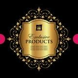 Διακοσμητική χρυσή ετικέτα πολυτέλειας - διανυσματικό σχέδιο Στοκ Εικόνα
