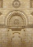 Διακοσμητικός τοίχος μουσουλμανικών τεμενών Στοκ Εικόνες