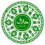 Διακοσμητικό έμβλημα Halal ελεύθερη απεικόνιση δικαιώματος
