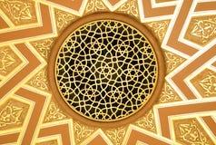 Διακοσμητικό ανώτατο όριο με την ισλαμική τέχνη Στοκ φωτογραφία με δικαίωμα ελεύθερης χρήσης