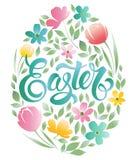Διακοσμητικό πλαίσιο doodle από τα αυγά Πάσχας και τα floral στοιχεία Αυγά Πάσχας με τις διακοσμήσεις στη μορφή κύκλων διαθέσιμος Στοκ Εικόνες