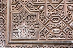 Διακοσμητικό σχέδιο Alhambra Γρανάδα Στοκ Φωτογραφία