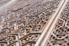 Διακοσμητικό σχέδιο Alhambra Στοκ Εικόνες
