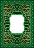 Διακοσμητικό Floral πλαίσιο διακοσμήσεων για την κάλυψη βιβλίων ή τη ευχετήρια κάρτα Στοκ Εικόνες