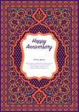 Διακοσμητικό floral πλαίσιο διακοσμήσεων, κάλυψη βιβλίων ή ύφασμα στο ισλαμικό ύφος Στοκ Φωτογραφίες