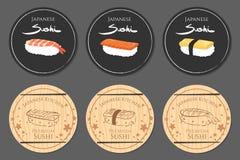 Διακριτικά λογότυπων σουσιών Διανυσματική απεικόνιση