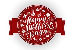 Διακριτικό ημέρας της ευτυχούς μητέρας Στοκ Φωτογραφία
