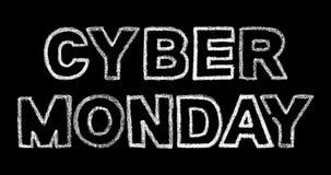 Διακριτοί χαρακτήρες επιγραφής κειμένων Δευτέρας Cyber απόθεμα βίντεο