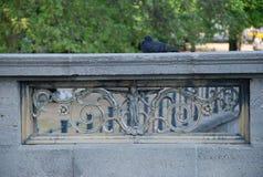 Διακόσμηση αγγέλου Στοκ Φωτογραφία