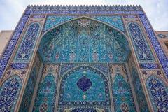 Διακόσμηση ενός μουσουλμανικού τεμένους σε Yazd Στοκ φωτογραφίες με δικαίωμα ελεύθερης χρήσης