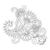 Διακόσμηση μαϊντανού Doodle Στοκ Εικόνες