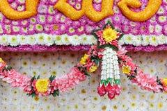 Διακόσμηση λουλουδιών από το φεστιβάλ λουλουδιών Chiang Mai, Ταϊλάνδη Στοκ εικόνες με δικαίωμα ελεύθερης χρήσης