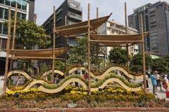 Διακόσμηση οδών στο Ho Chi Minh Στοκ εικόνα με δικαίωμα ελεύθερης χρήσης