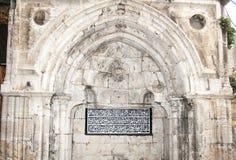 Διακόσμηση στην Ιερουσαλήμ Στοκ εικόνα με δικαίωμα ελεύθερης χρήσης