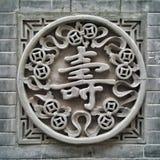 Διακόσμηση τοίχων ύφους της Κίνας Στοκ εικόνα με δικαίωμα ελεύθερης χρήσης