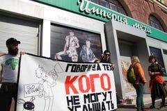 Διαμαρτυρία αντι-γουνών Στοκ φωτογραφία με δικαίωμα ελεύθερης χρήσης