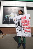 Διαμαρτυρία αντι-γουνών Στοκ Φωτογραφίες
